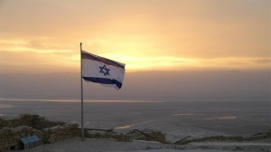 Israel on My Mind