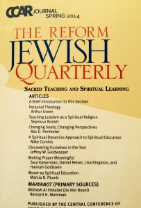 From the Bookshelf: Arthur Green, in The Reform Jewish Quarterly