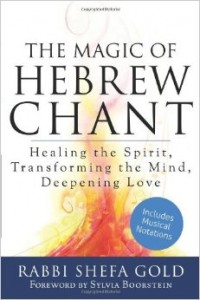 From the Bookshelf: Shefa Gold, The Magic of Hebrew Chant