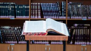 The Sacred Practice of Reading (D'var Torah Beha'alotcha)