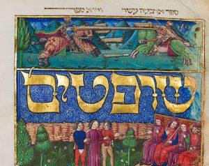 The Foundational Importance of Law (D'var Torah Shoftim #2)