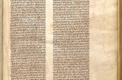 Rashbam's manuscript on Genesis 1