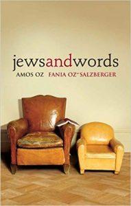 On Identity (Sermon for Shemot)