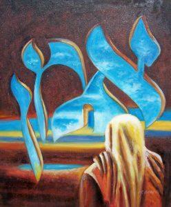 Rashbam: On Ne'eman (Ki Tavo)